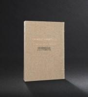 限量编号《波士顿博物馆藏唐宋元名品集》1函3册 -  - 古美术文献撷英 - 2012年秋季拍卖会 -收藏网