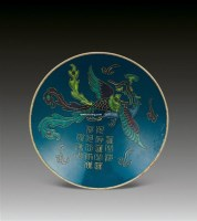 定窑斗笠碗 -  - 瓷器专场 - 香港中联2012大型艺术品拍卖会 -收藏网