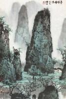 奇峰独秀图 镜框 设色纸本 - 白雪石 - 中国书画(三) - 2013年迎春艺术品拍卖会 -收藏网
