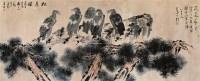 松鹰图 -  - 字画 杂项 玉器 - 香港中联2012大型艺术品拍卖会 -收藏网