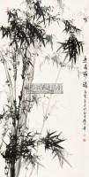 竹 镜心 设色纸本 - 8658 - 中国书画 - 第三期艺术品拍卖会 -收藏网
