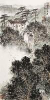 江南春意浓 立轴 纸本 - 宋文治 - 中国书画 - 2013年首届艺术品拍卖会 -收藏网