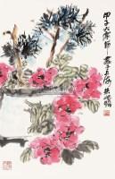 花卉 立轴 纸本 -  - 中国书画专场(二) - 2012年秋季书画艺术品拍卖会 -收藏网