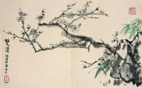 双清 镜心 纸本 - 8623 - 名家书画小品专题 - 2012年秋季艺术品拍卖会 -收藏网