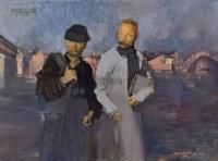 鲁迅 布面 油彩 - 20280 - 中国油画及雕塑 - 2013年春季拍卖会 -收藏网