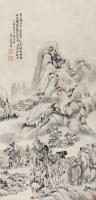 山水人物 立轴 设色纸本 - 陈荣 - 中国书画 - 2012冬季拍卖会 -收藏网