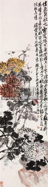 花卉 - 133217 - 墨华烟云——中国书画专场 - 2012春季文物艺术品拍卖会 -收藏网