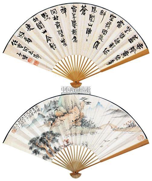 山水书法 成扇 设色纸本 -  - 中国书画 - 2012夏季艺术品拍卖会 -收藏网