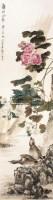 花卉 立轴 纸本 - 4892 - 中国书画专场(二) - 2012年秋季书画艺术品拍卖会 -收藏网