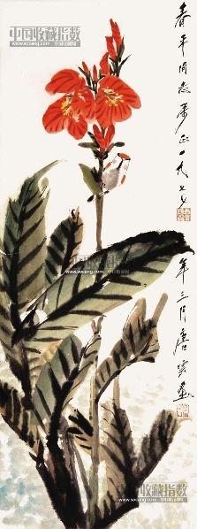 花鸟 立轴 纸本 - 117343 - 中国书画 - 2013年首届艺术品拍卖会 -收藏网