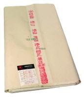 红星牌零三年净皮四尺单宣纸 -  - 陈年老宣纸及艺术图书专题 - 2012年秋季艺术品拍卖会 -收藏网