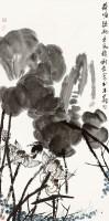 河塘听雨 立轴 - 35599 - 当代书画保真返收购专场 - 2012年秋季当代书画保真返收购专场拍卖会 -收藏网