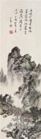 千峰暮霭 立轴 设色纸本 - 溥儒 - 南张北溥书画专场 - 2012秋季大型中国书画拍卖会 -中国收藏网