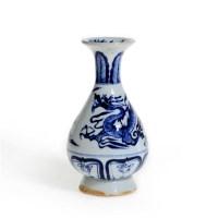 青花龙纹玉壶春瓶 -  - 古董珍玩 - 2013 年迎春大型艺术品拍卖会 -收藏网