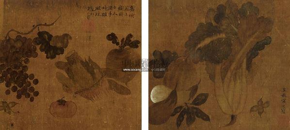花卉双挖 立轴 设色绢本 - 6251 - 中国书画 - 第二期艺术品拍卖会 -收藏网