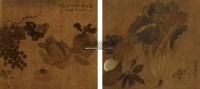 花卉双挖 立轴 设色绢本 - 6251 - 中国书画 - 第二期艺术品拍卖会 -中国收藏网