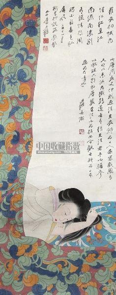 仕女 镜片 设色纸本 - 116070 - 中国书画(一) - 2013年春季拍卖会第428期 -收藏网