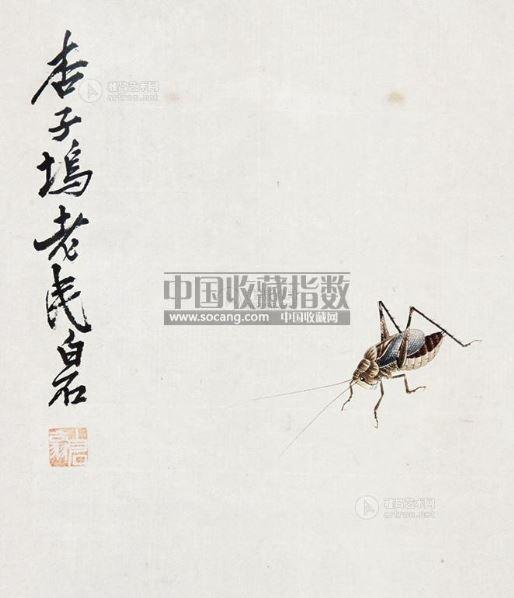 蟋蟀 镜架 水墨纸本 - 116087 - 中国书画(一) - 2013年春季拍卖会第428期 -收藏网