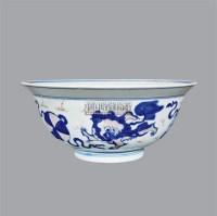 青花釉里红狮子戏球纹折沿碗 -  - 古董珍玩夜场 - 2012春季文物艺术品拍卖会 -收藏网