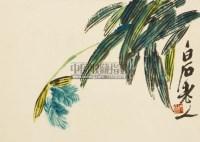 兰花 镜心 设色纸本 - 116087 - 中国书画 - 第二期艺术品拍卖会 -收藏网
