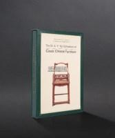 《禅椅琴杌:攻玉山房藏明式黄花梨家具II》 -  - 古美术文献撷英 - 2012年秋季拍卖会 -收藏网