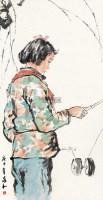 儿时乐趣 立轴 纸本 - 116126 - 中国书画 西画 杂项 - 2013年迎新艺术品拍卖会 -收藏网