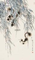松鼠图 立轴 设色纸本 - 134378 - 中外书画精品 - 2012年《第一拍卖厅》冬季专场拍卖会 -收藏网