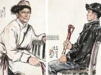 人物 (二帧) 镜片 设色纸本 - 方增先 - 中国书画 - 2012秋季拍卖会 -收藏网