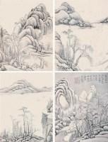 山水( 十二选四) -  - 中国书画 - 2012秋季书画拍卖会 -收藏网