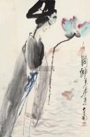 洛神 镜片 设色纸本 - 116212 - 中国书画(二) - 2013年春季拍卖会 -中国收藏网