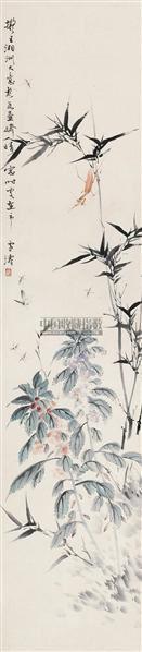 秋趣图 立轴 设色纸本 - 116837 - 中国书画二 - 2012春季艺术品拍卖会 -收藏网