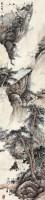 深山访友 立轴 纸本 - 127886 - 中国书画 - 2012年秋季拍卖会 -收藏网