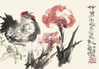 冠上加冠 册页片 设色纸本 - 程十发 - 近现代书画 - 2013春季艺术品拍卖会 -收藏网