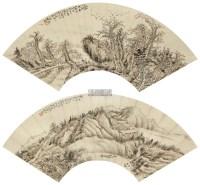 山水扇面 (二帧) 立轴 纸本 -  - 中国书画(五) - 嘉德四季第三十二期拍卖会 -收藏网