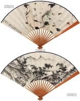 二湘图·风雨归程图 成扇 设色纸本 -  - 中国近现代书画夜场 - 八周年春季拍卖会 -收藏网