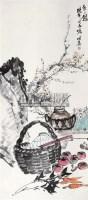 岁朝 - 郭味蕖 - 墨华烟云——中国书画专场 - 2012春季文物艺术品拍卖会 -收藏网