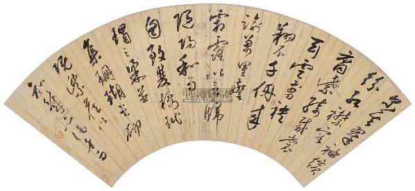 行书 扇面 水墨纸本 - 11672 - 中国古代书画 - 2012秋季拍卖会 -收藏网