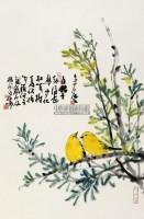 花鸟 立轴 设色纸本 - 114993 - 中国近现代书画 - 2012秋季艺术品拍卖会 -收藏网