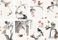 花鸟 册页镜片 (八开) 纸本 - 13356 - 中国书画 - 2013年首届艺术品拍卖会 -收藏网