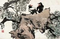 玉兰八哥 镜框 设色纸本 -  - 芷园饭店藏画专场 - 2012年春季艺术品拍卖会 -收藏网