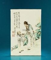 粉彩苏东坡赏砚图板 -  - 中国陶瓷及艺术珍玩 - 2013年春季拍卖会 -收藏网