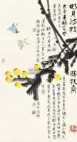 花卉 立轴 纸本 - 10961 - 中国书画 - 2013迎春书画拍卖会 -收藏网