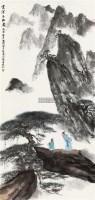 雪深不知处 镜心 设色纸本 - 2538 - 中国书画二 - 2012春季艺术品拍卖会 -收藏网