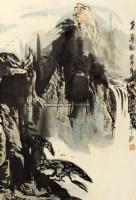 山水 镜心 -  - 中国书画 - 2012首届保真书画拍卖会 -收藏网