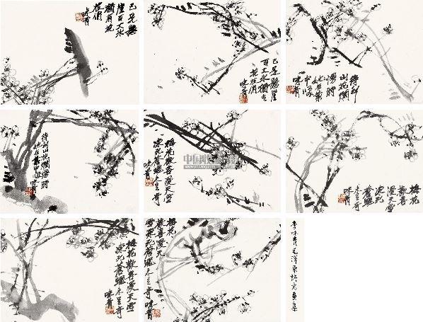 水墨中国地图 江苏