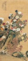 丛菊斗艳 立轴 设色绢本 - 116500 - 旧梦遗痕—中国古代书画 - 2012年秋季书画艺术品拍卖会 -中国收藏网