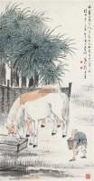 饲马图 立轴 设色纸本 - 118980 - 中国书画一 - 2012春季艺术品拍卖会 -收藏网