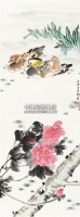 鸳鸯图 立轴 设色纸本 - 132237 - 水墨菁华—中国近现代书画专场 - 2012名城集萃艺术品拍卖会 -收藏网