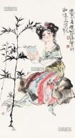 竹荫读书图 立轴 设色纸本 - 程十发 - 中国书画(一) - 2013年春季拍卖会 -收藏网