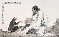 人物 镜片 设色纸本 - 119562 - 中国名家书画 - 2012年首届中国名家书画拍卖会 -收藏网